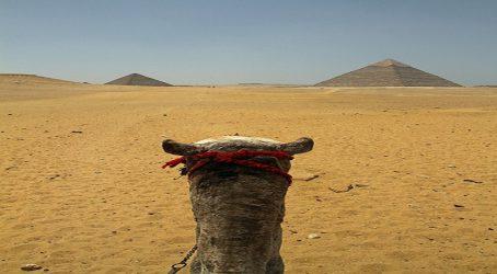 נומיינד-מצרים.jpg